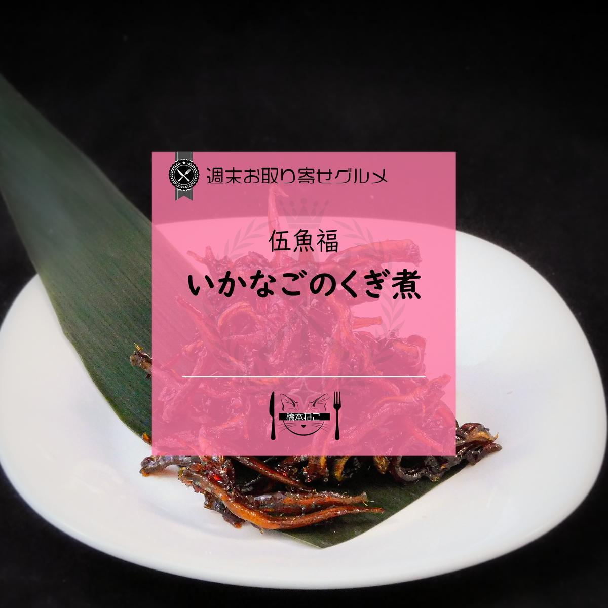 f:id:hashimoto_neko:20210325141909p:plain
