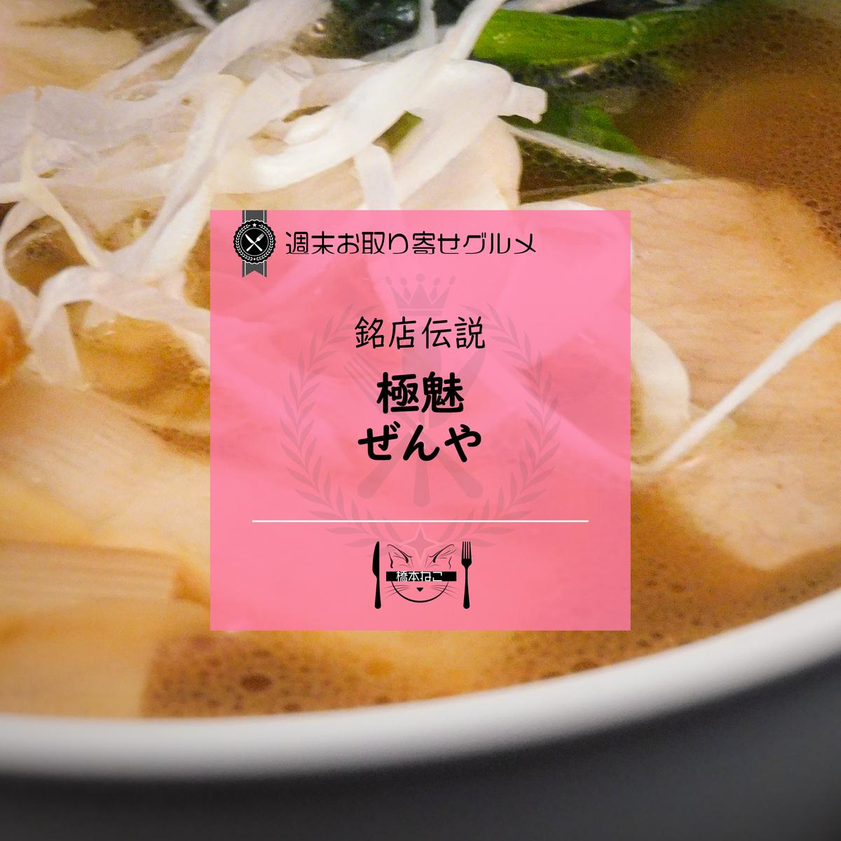 f:id:hashimoto_neko:20210402114602p:plain