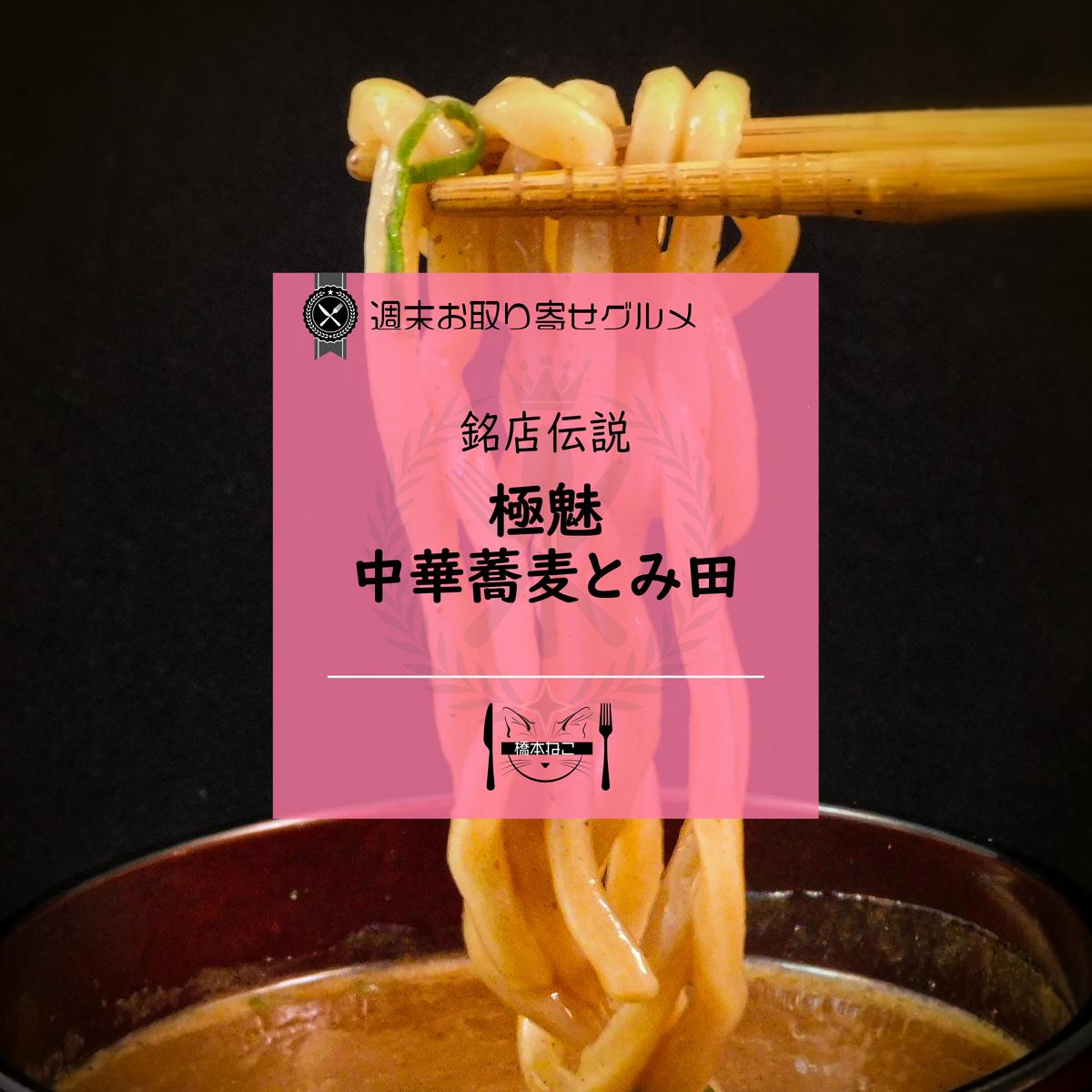 f:id:hashimoto_neko:20210417100056p:plain