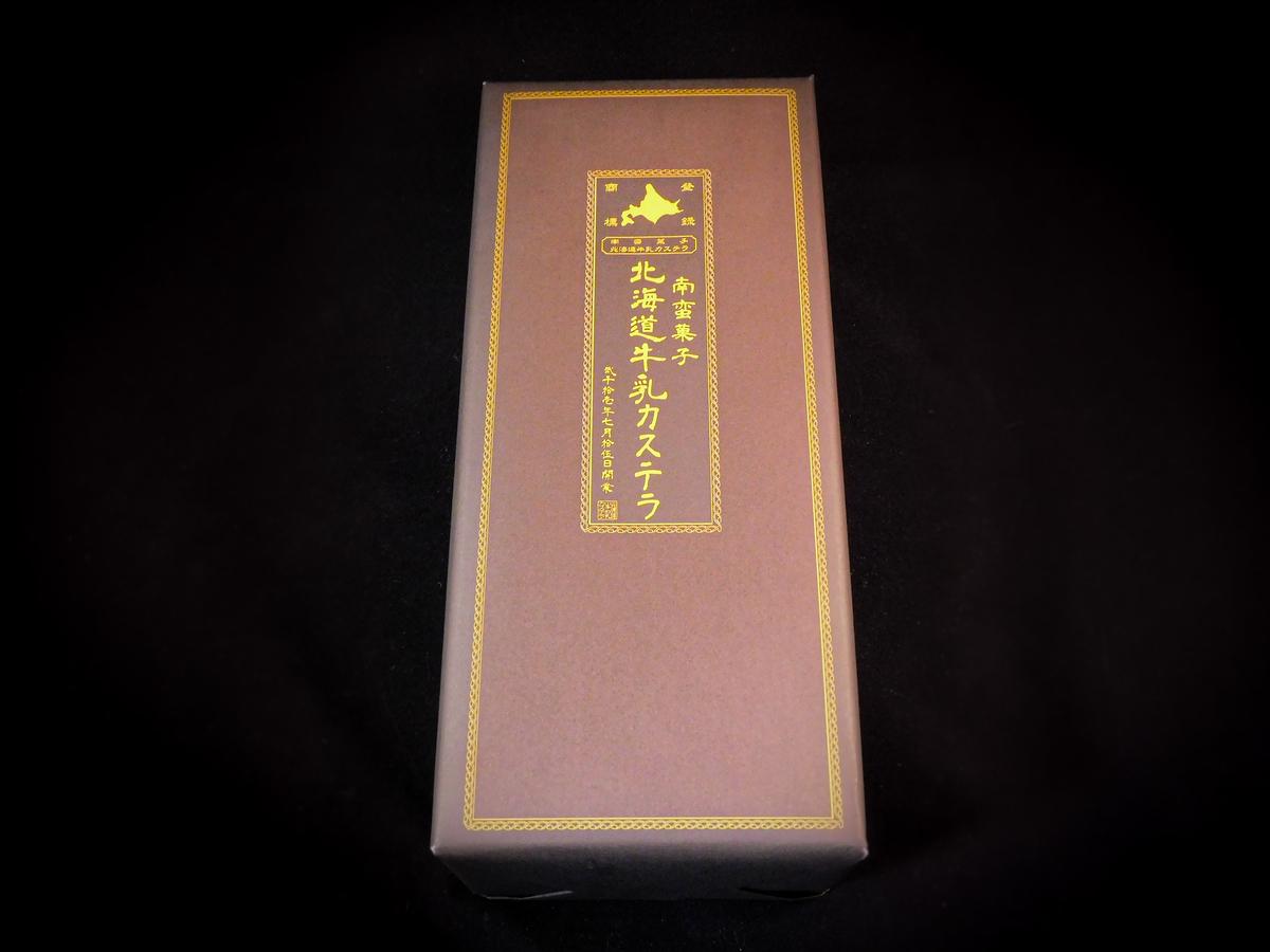f:id:hashimoto_neko:20210422004427j:plain