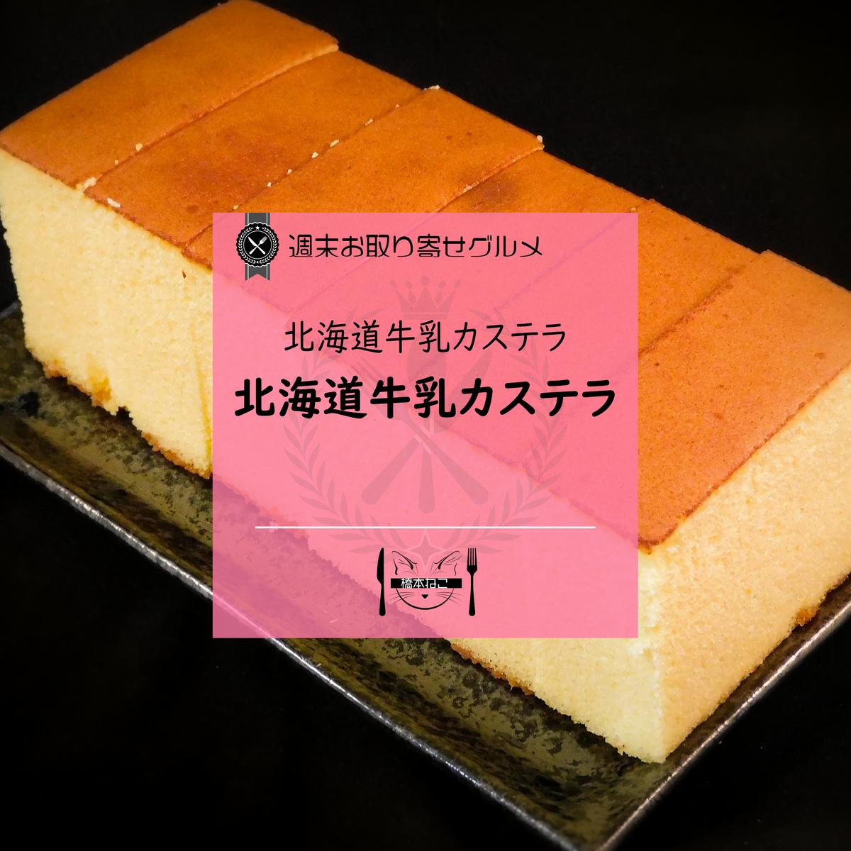 f:id:hashimoto_neko:20210422014115p:plain