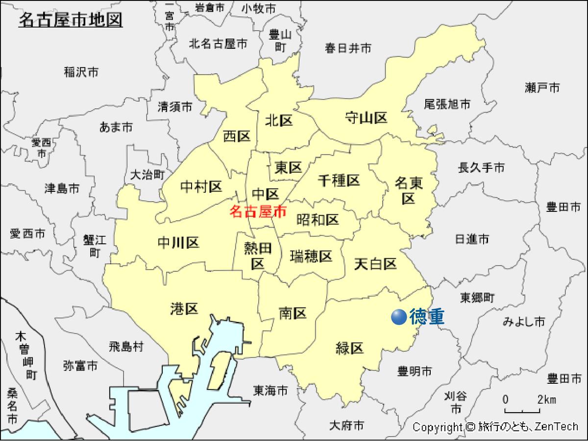 f:id:hashimoto_neko:20210423001814p:plain
