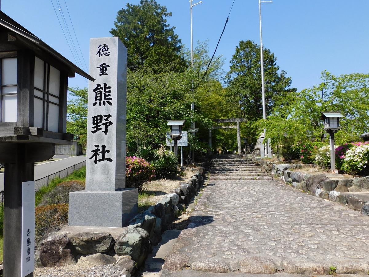 f:id:hashimoto_neko:20210423013441j:plain