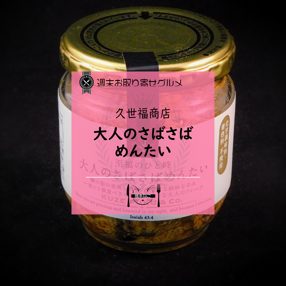 f:id:hashimoto_neko:20210519015231p:plain