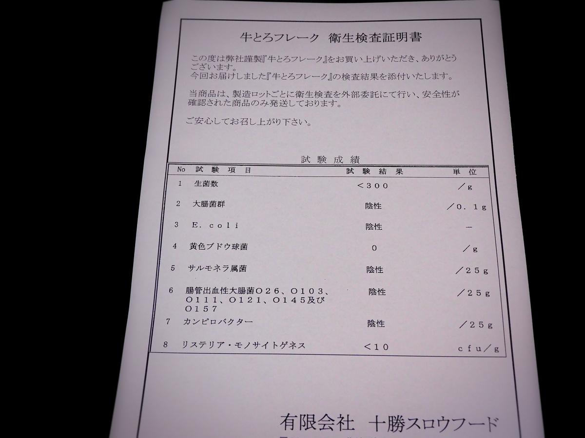 f:id:hashimoto_neko:20210528124113j:plain