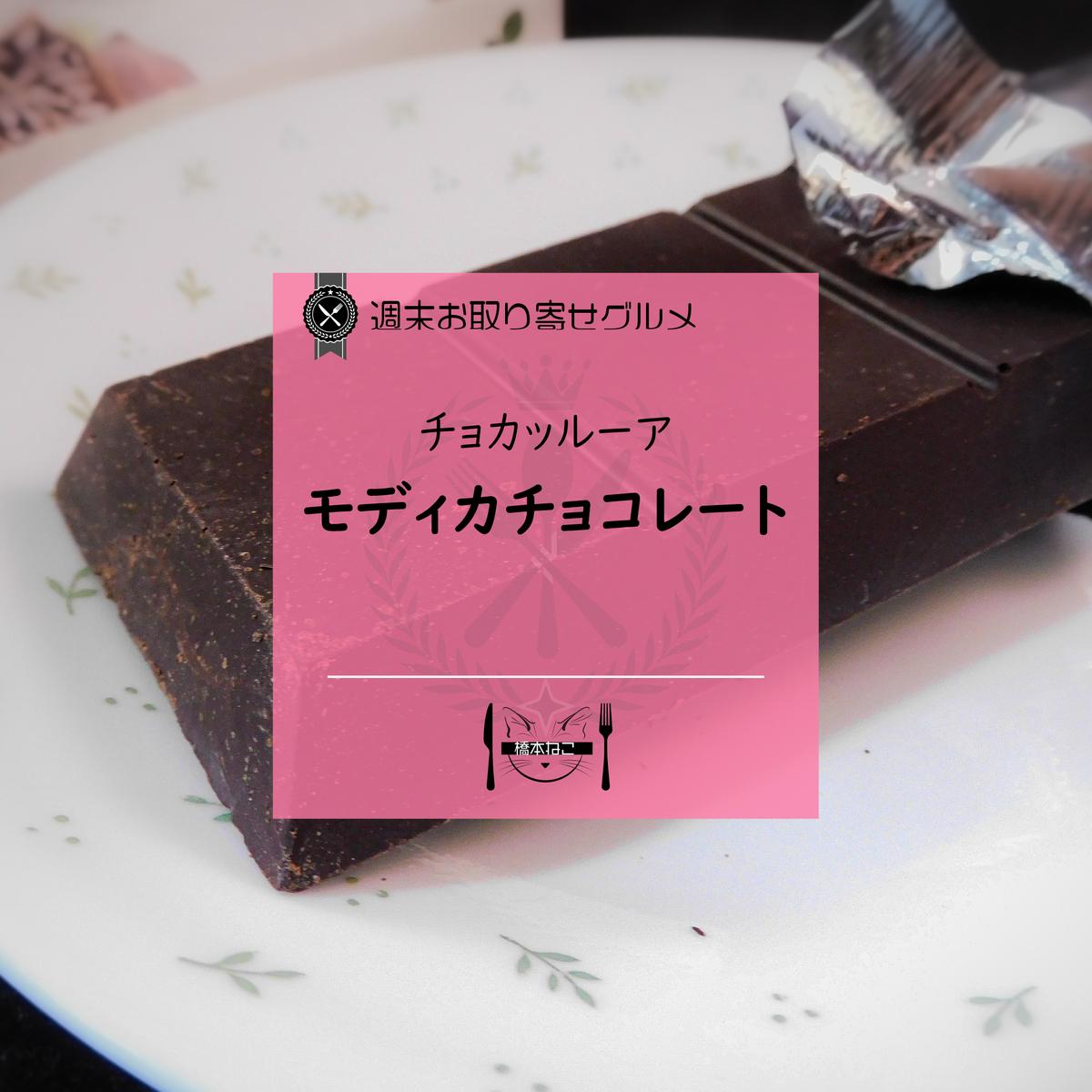 f:id:hashimoto_neko:20210617161338p:plain