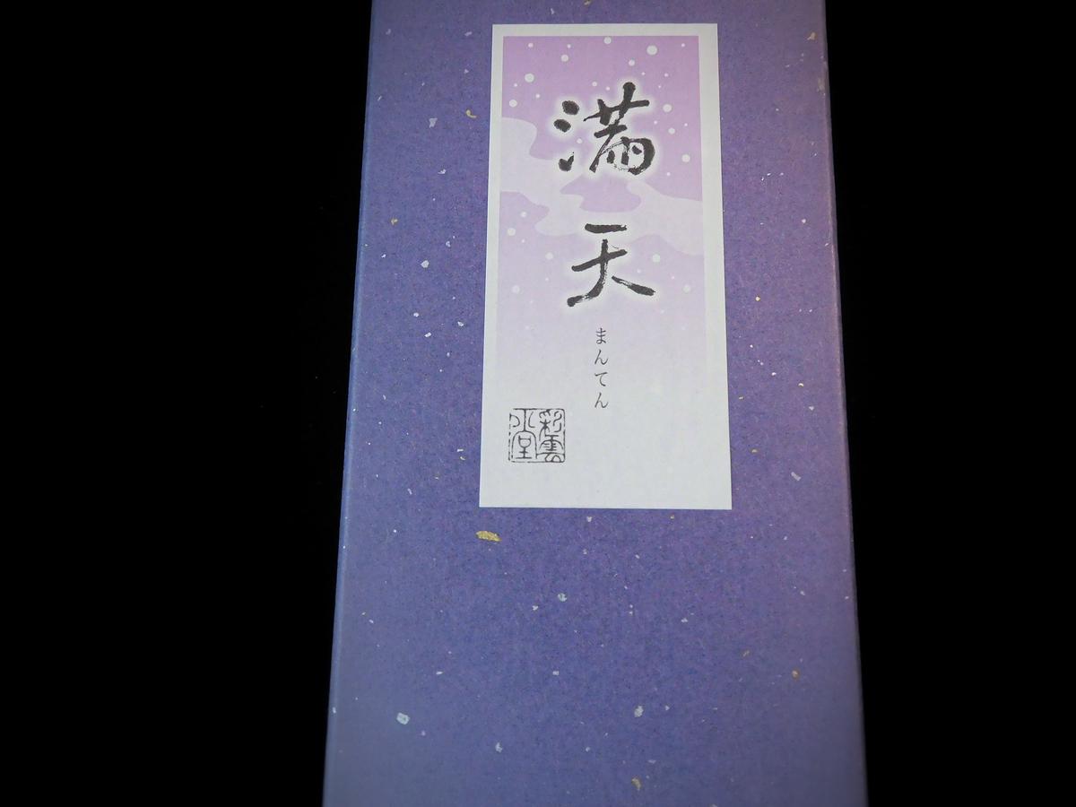 f:id:hashimoto_neko:20210629125159j:plain