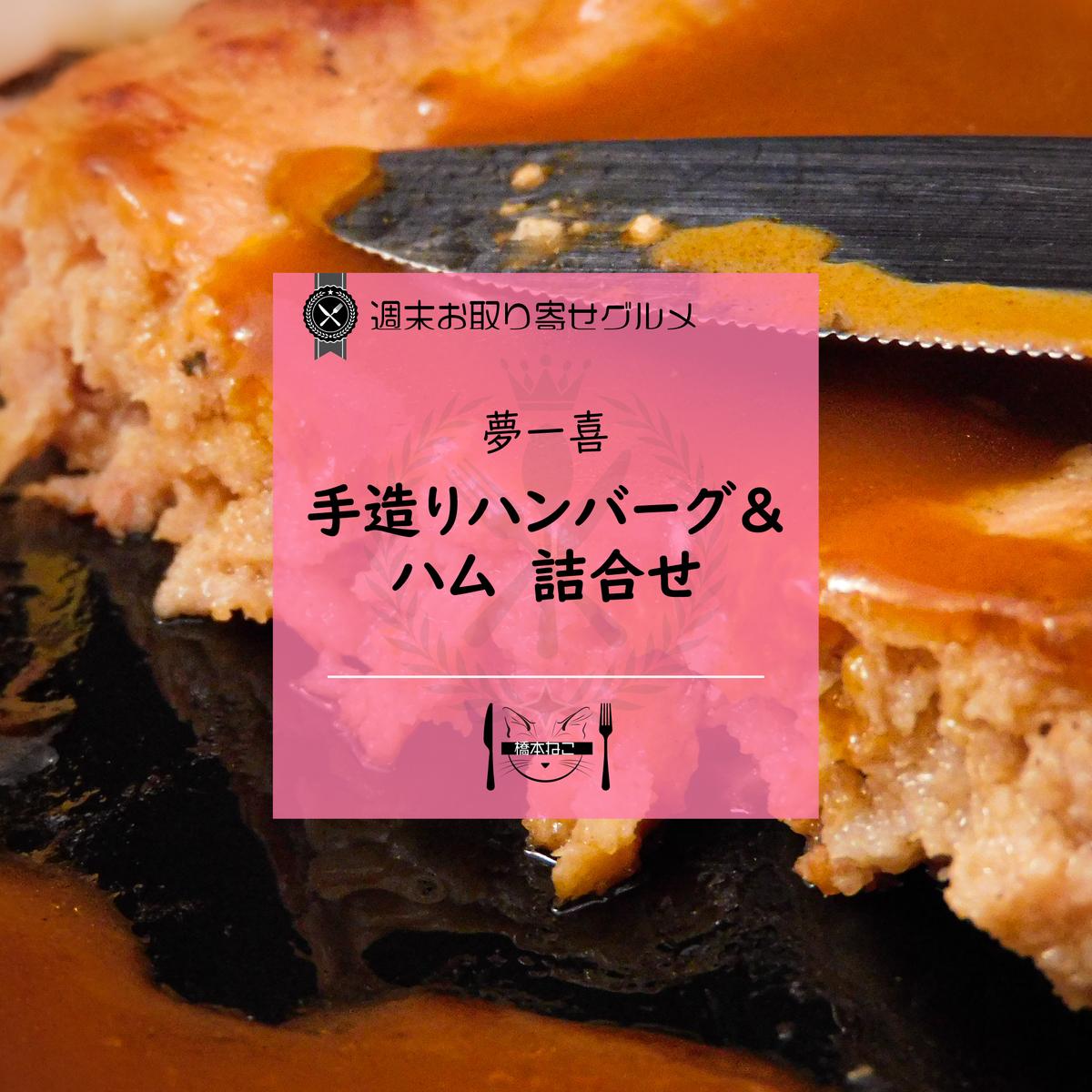 f:id:hashimoto_neko:20210704125139p:plain
