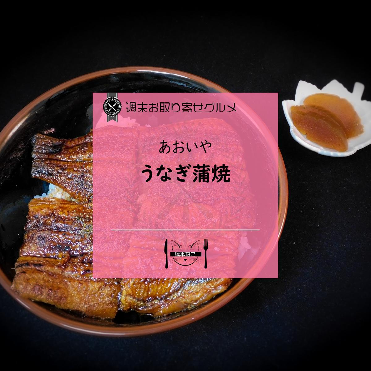 f:id:hashimoto_neko:20210715155318p:plain