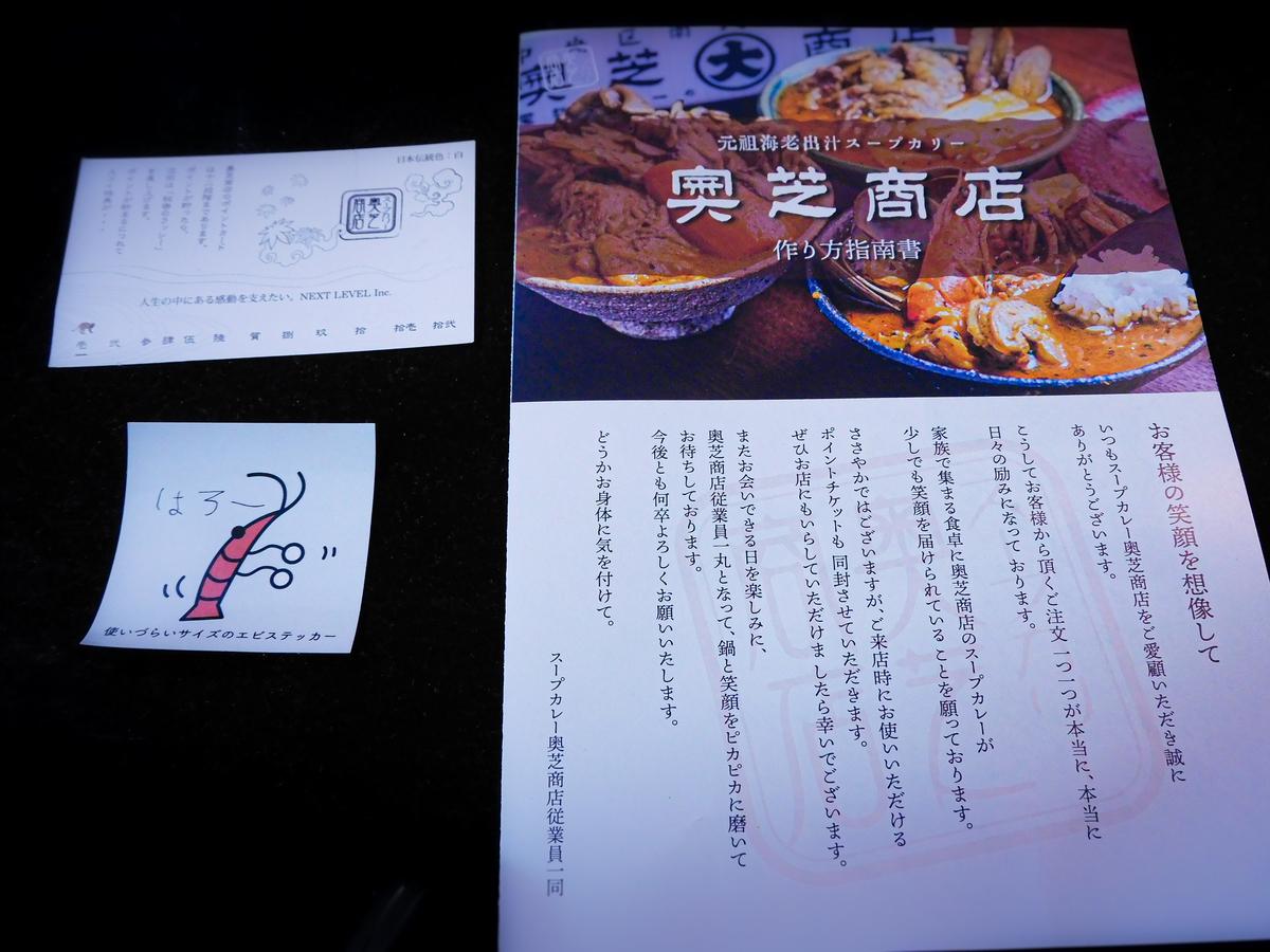 f:id:hashimoto_neko:20210722132620j:plain