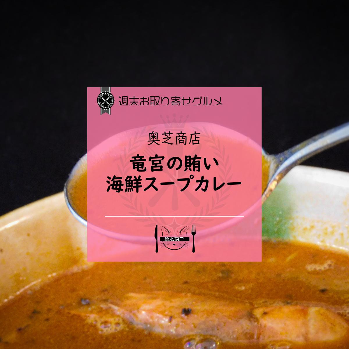 f:id:hashimoto_neko:20210723014007p:plain