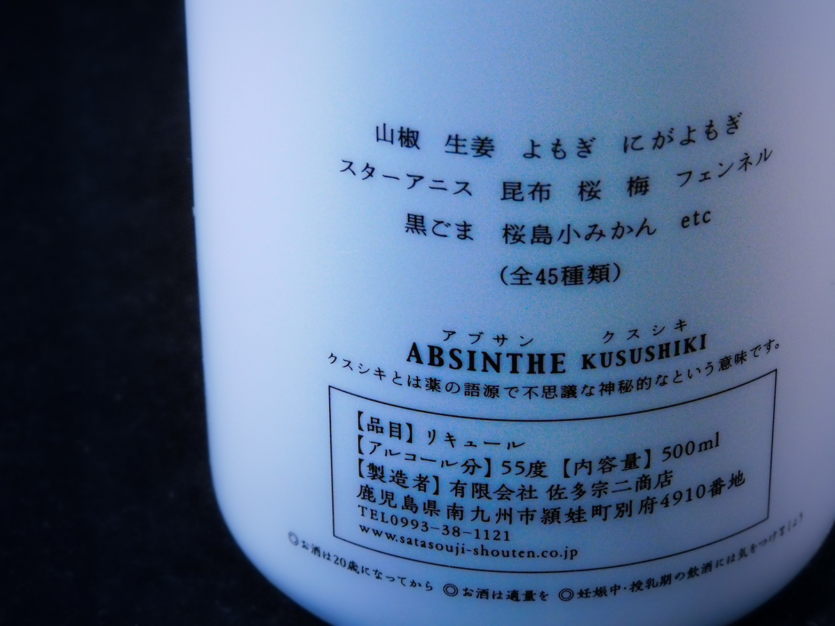 f:id:hashimoto_neko:20210730120643j:plain