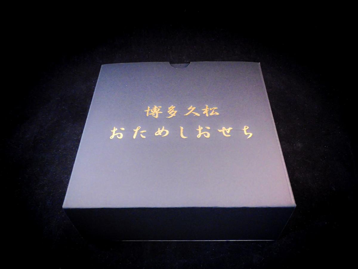 f:id:hashimoto_neko:20210913130100j:plain