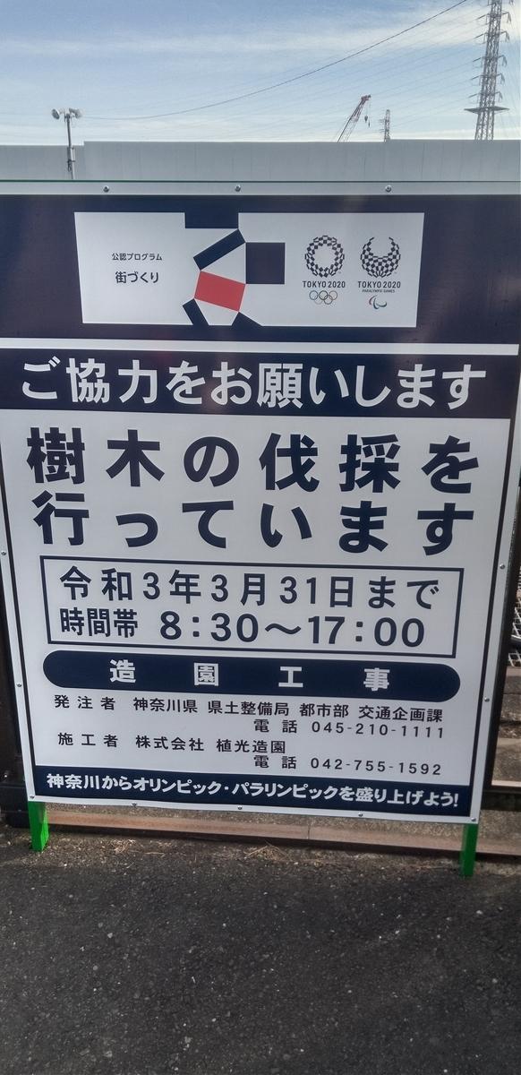 f:id:hashimotoanshin:20210210213316j:plain