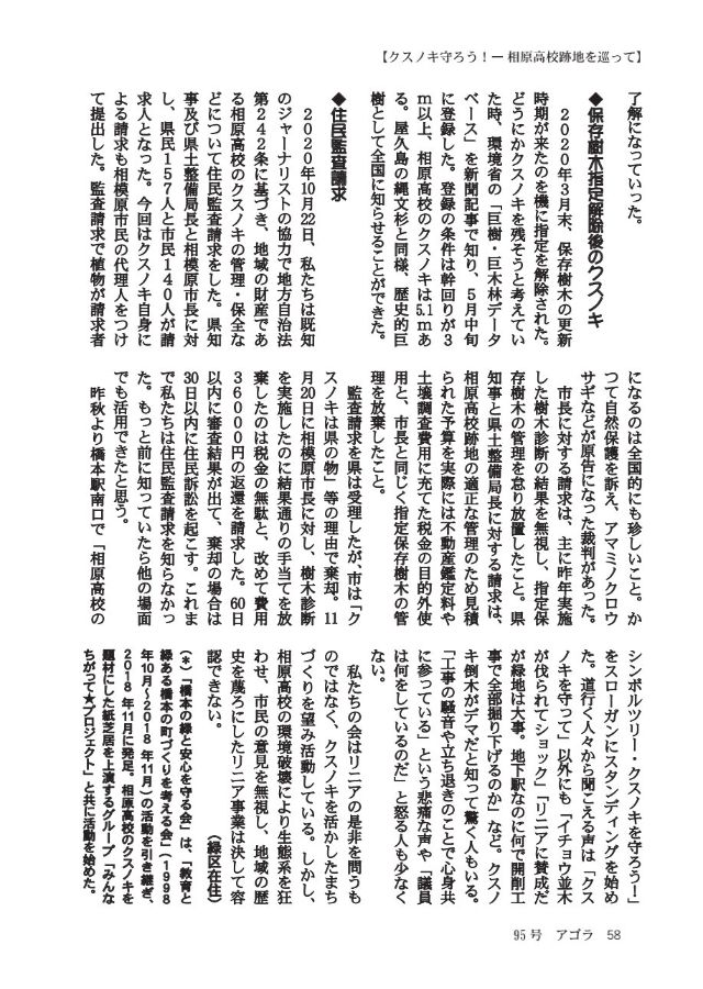 f:id:hashimotoanshin:20210301114421j:plain