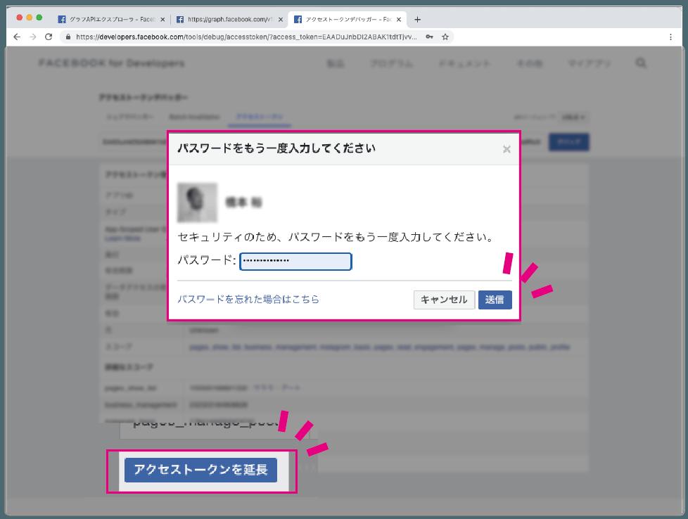 f:id:hashimotoblog:20210325190644p:plain