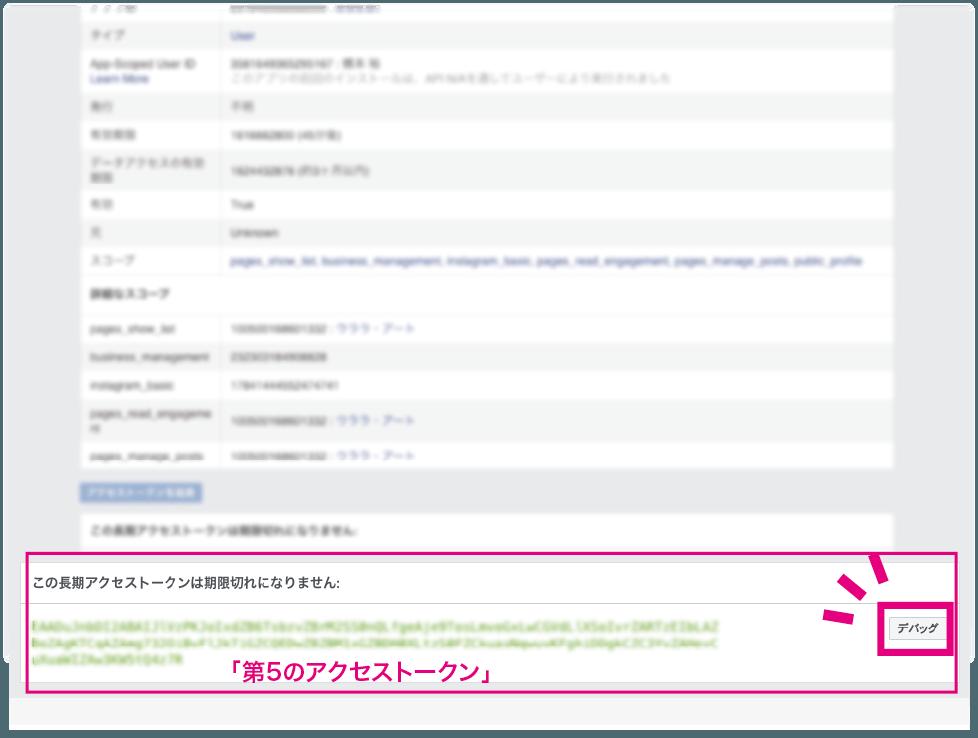 f:id:hashimotoblog:20210325190714p:plain