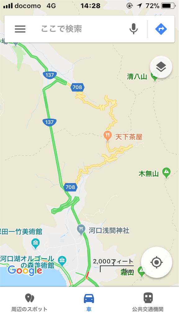 f:id:hashimotosagamihara:20180308142925p:image