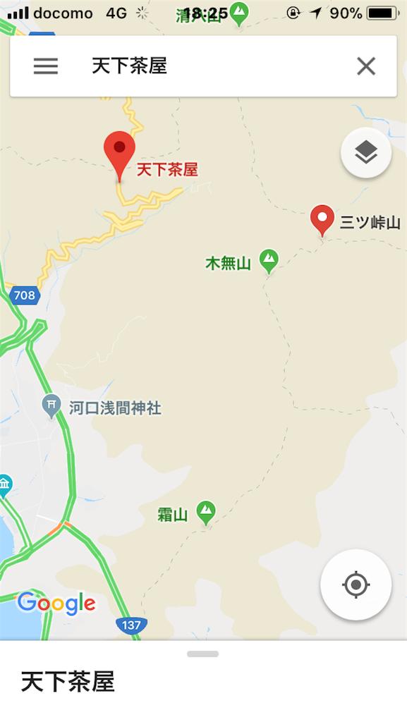 f:id:hashimotosagamihara:20180312182614p:image