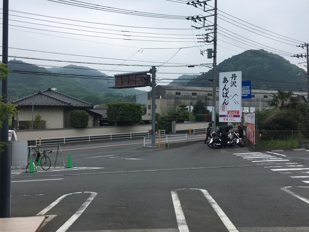 f:id:hashimotosagamihara:20180423170338j:plain