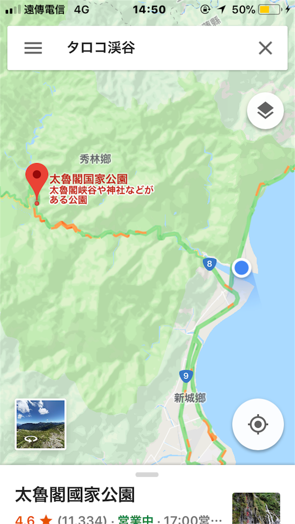 f:id:hashimotosagamihara:20180506155124p:image