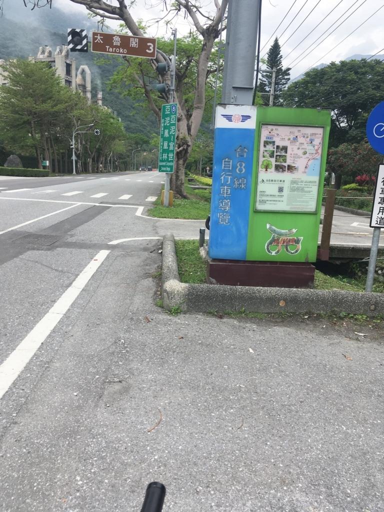 f:id:hashimotosagamihara:20180507171228j:plain
