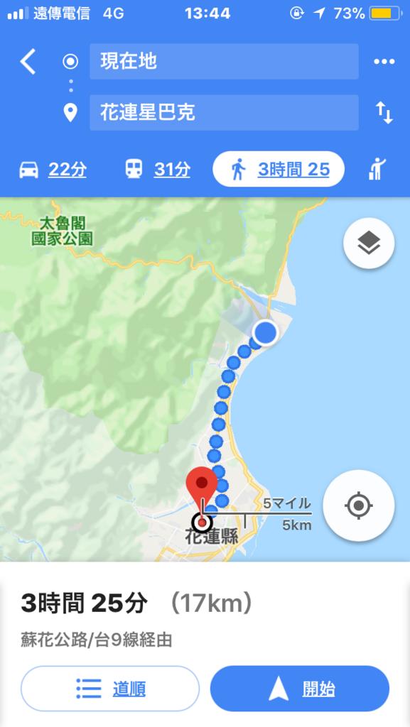 f:id:hashimotosagamihara:20180507173115p:plain