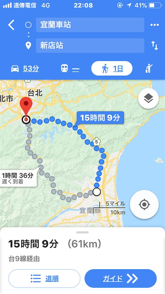 f:id:hashimotosagamihara:20180510230942p:image