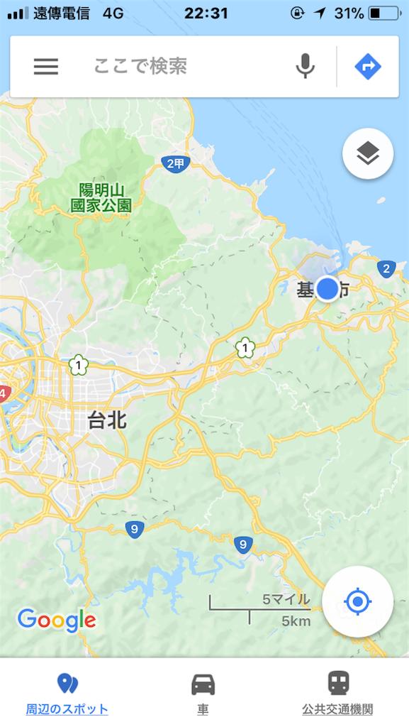 f:id:hashimotosagamihara:20180510233309p:image