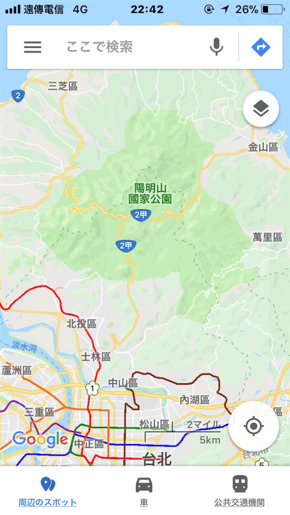 f:id:hashimotosagamihara:20180510234233p:image