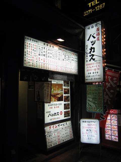 f:id:hashimototomofumi:20070123175448j:plain