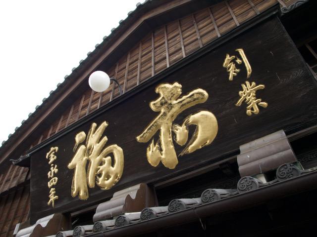 f:id:hashimototomofumi:20071229135434j:plain