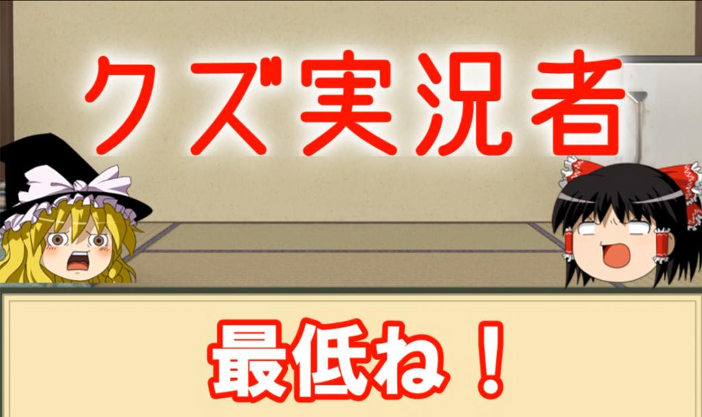 f:id:hashirogu:20170726225442j:plain