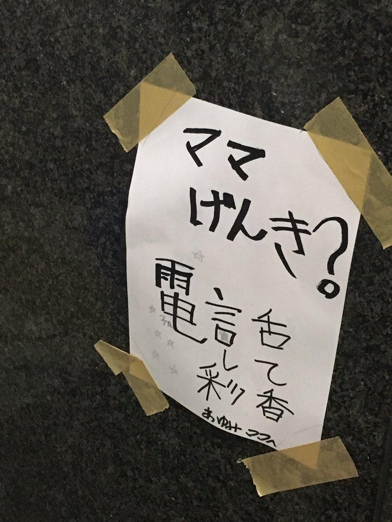 f:id:hashirogu:20170919205753j:plain