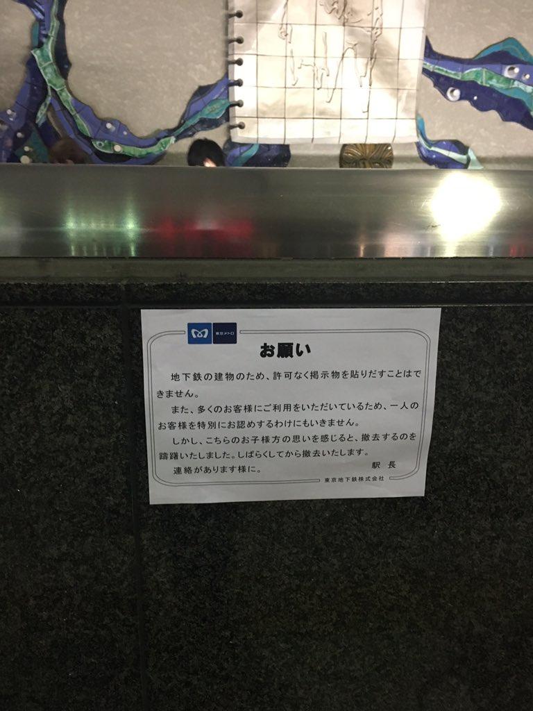 f:id:hashirogu:20170919205928j:plain
