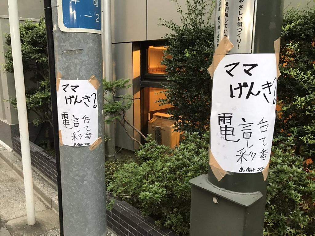 f:id:hashirogu:20170919210116j:plain