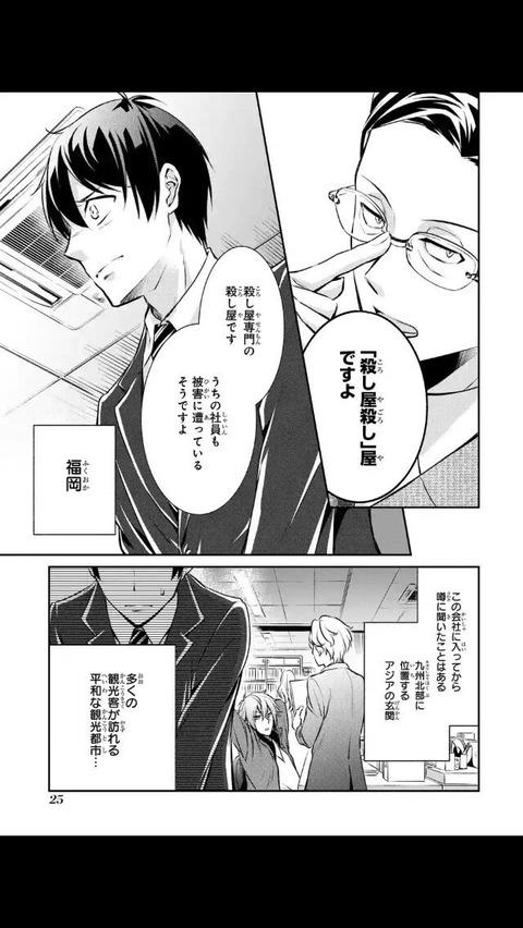 f:id:hashirogu:20170924175813j:plain