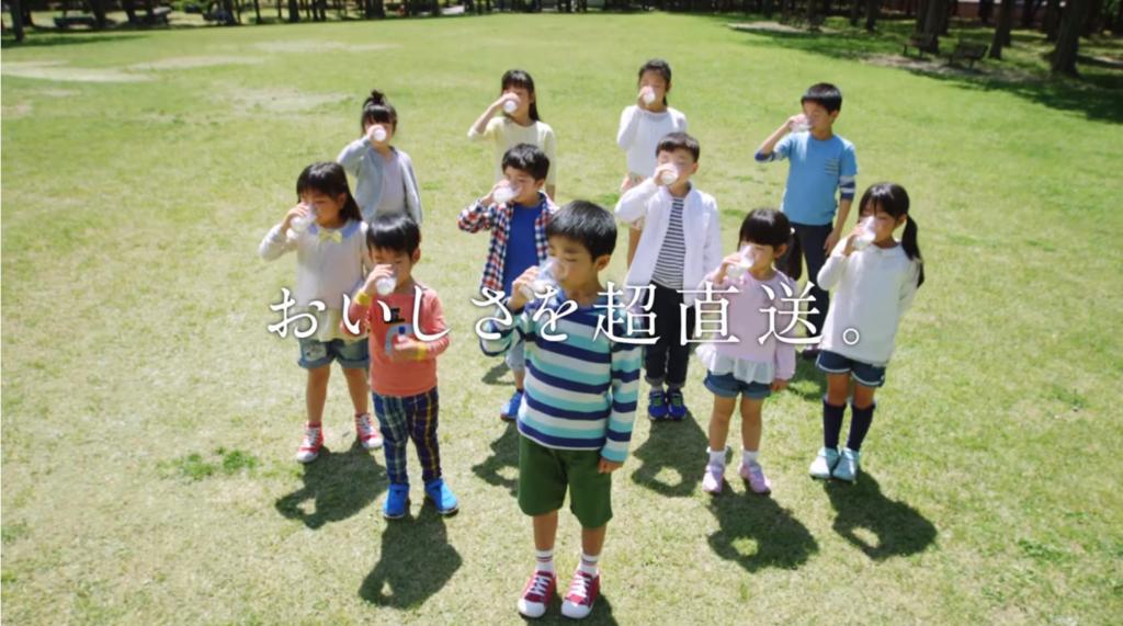 f:id:hashirogu:20171001172628j:plain