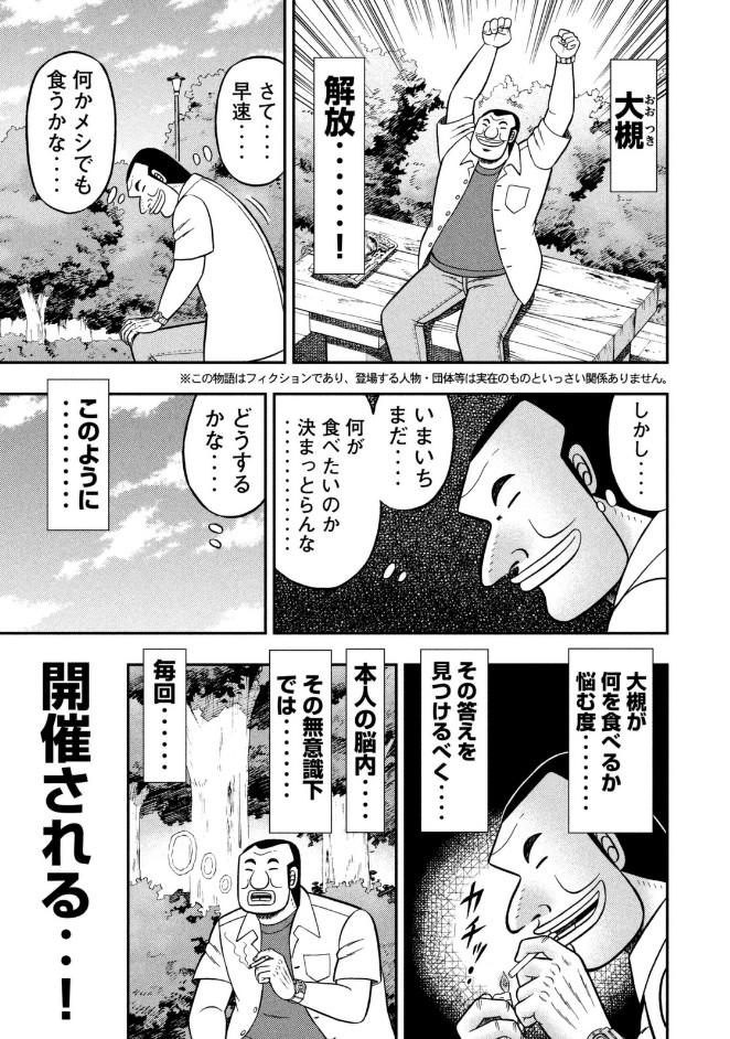 f:id:hashirogu:20171003234850j:plain