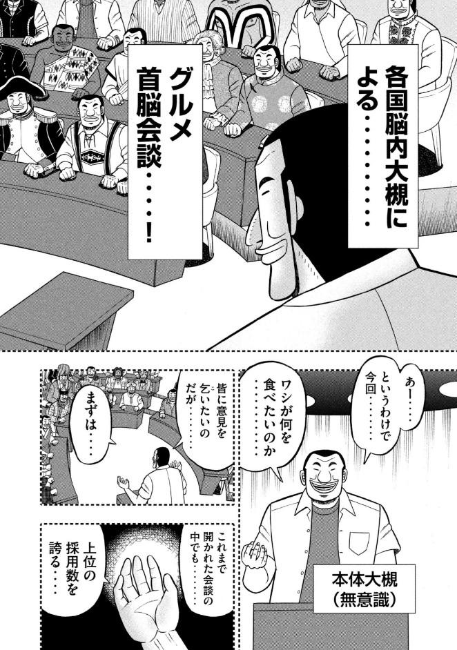 f:id:hashirogu:20171003234858j:plain