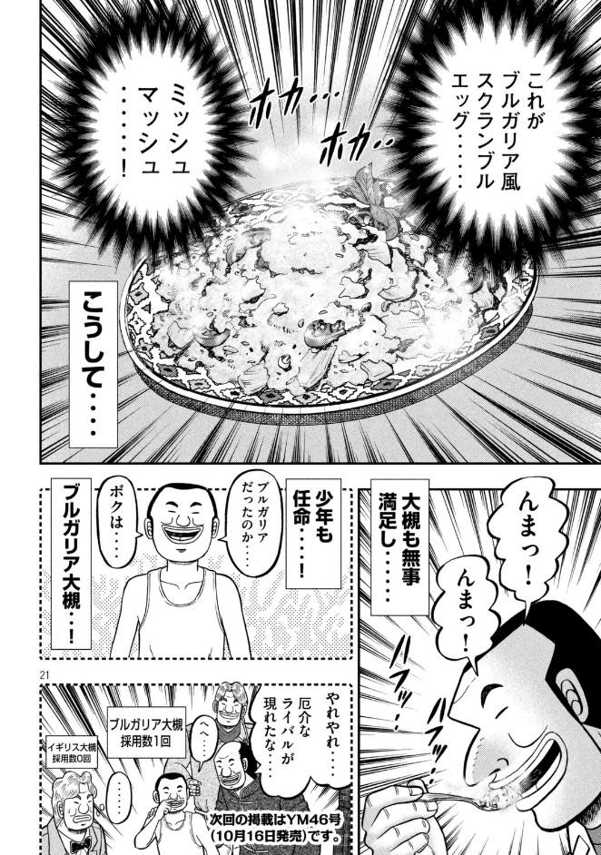 f:id:hashirogu:20171003234921j:plain