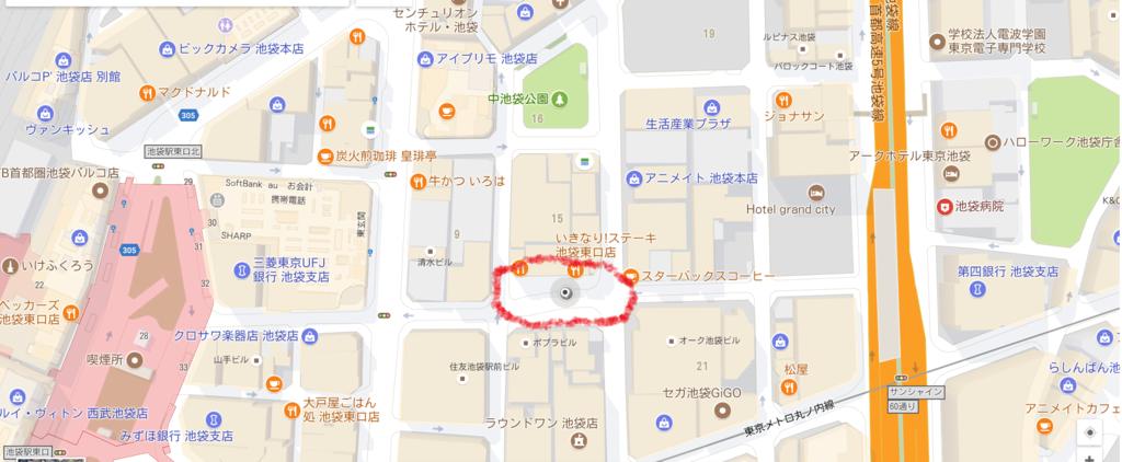 f:id:hashirogu:20171004221847p:plain