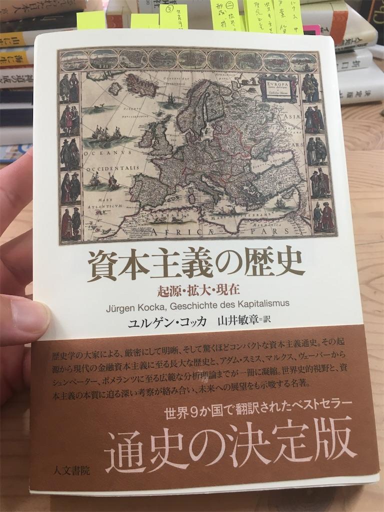 f:id:hashiyoshitake:20200111141139j:image