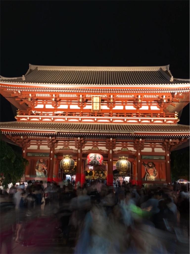 f:id:hashiyuki0322:20180521163934j:image
