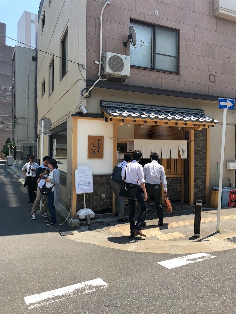 f:id:hashiyuki0322:20180523014543j:image