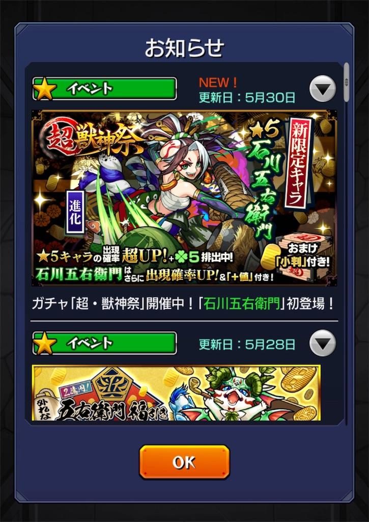 f:id:hashiyuki0322:20180530125840j:image
