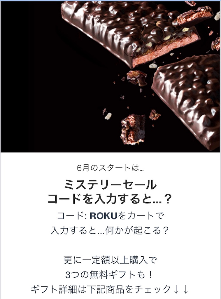 f:id:hashiyuki0322:20180601202717j:image