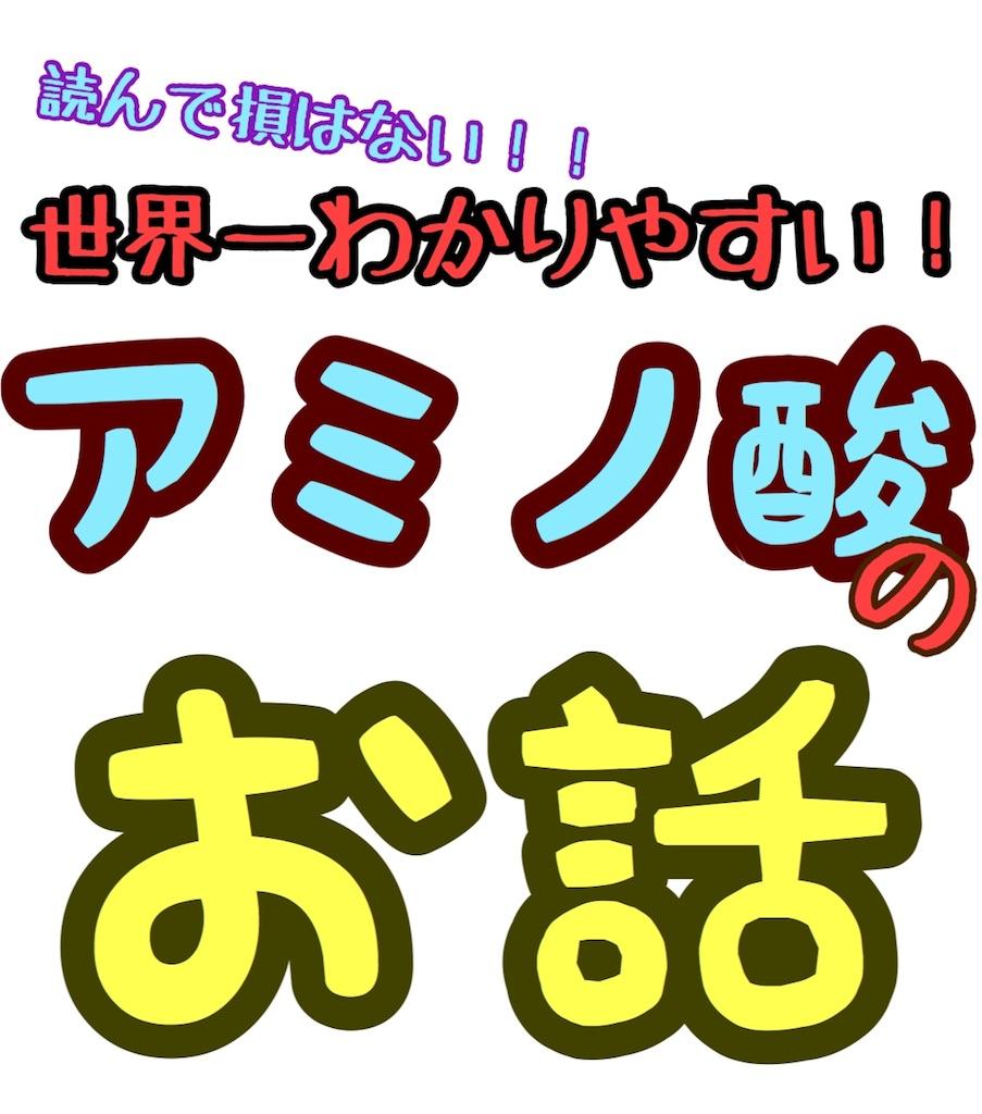f:id:hashiyuki0322:20180606033912j:image