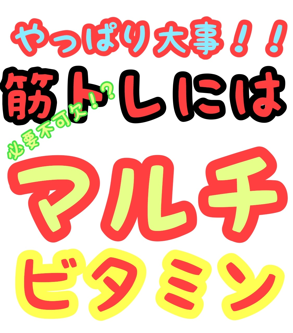 f:id:hashiyuki0322:20180606211009j:image