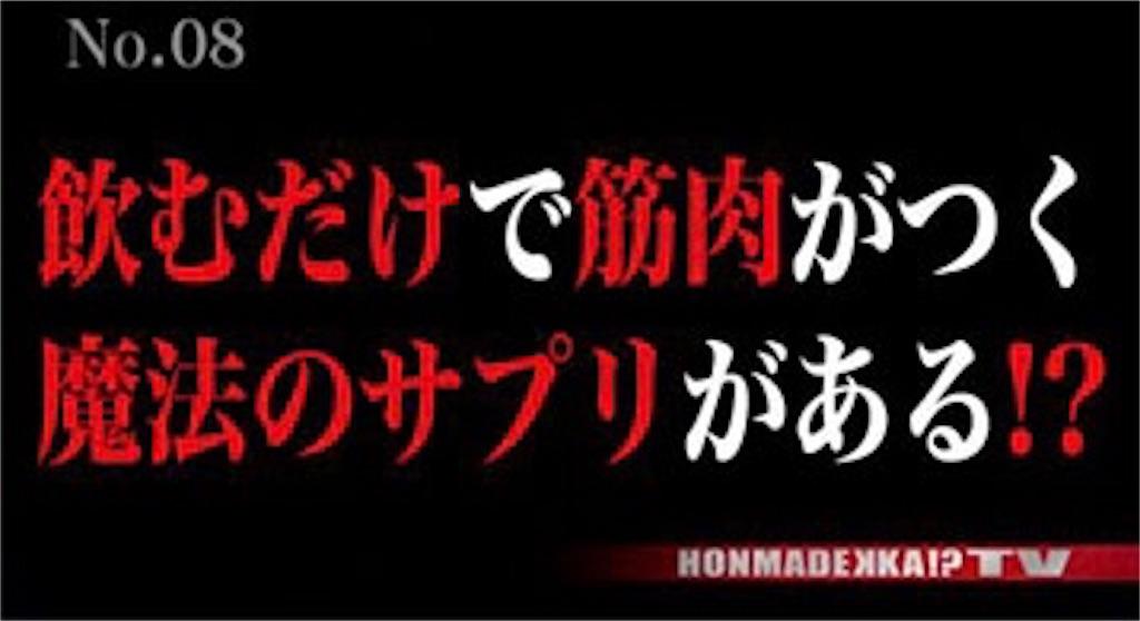 f:id:hashiyuki0322:20180608153337j:image